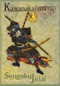 Kawanakajima 1561